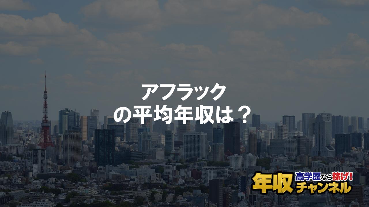 三井生命 口コミ