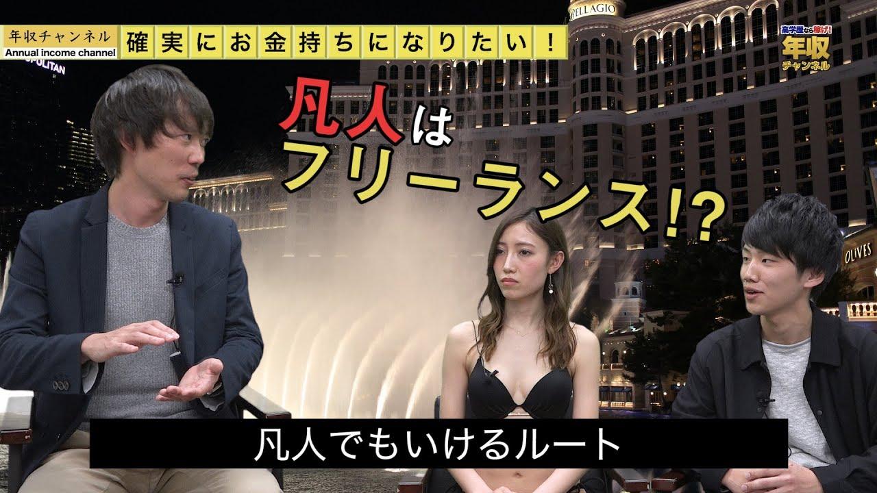 凡人(笑)が年収1000万円到達する一番高確率な方法