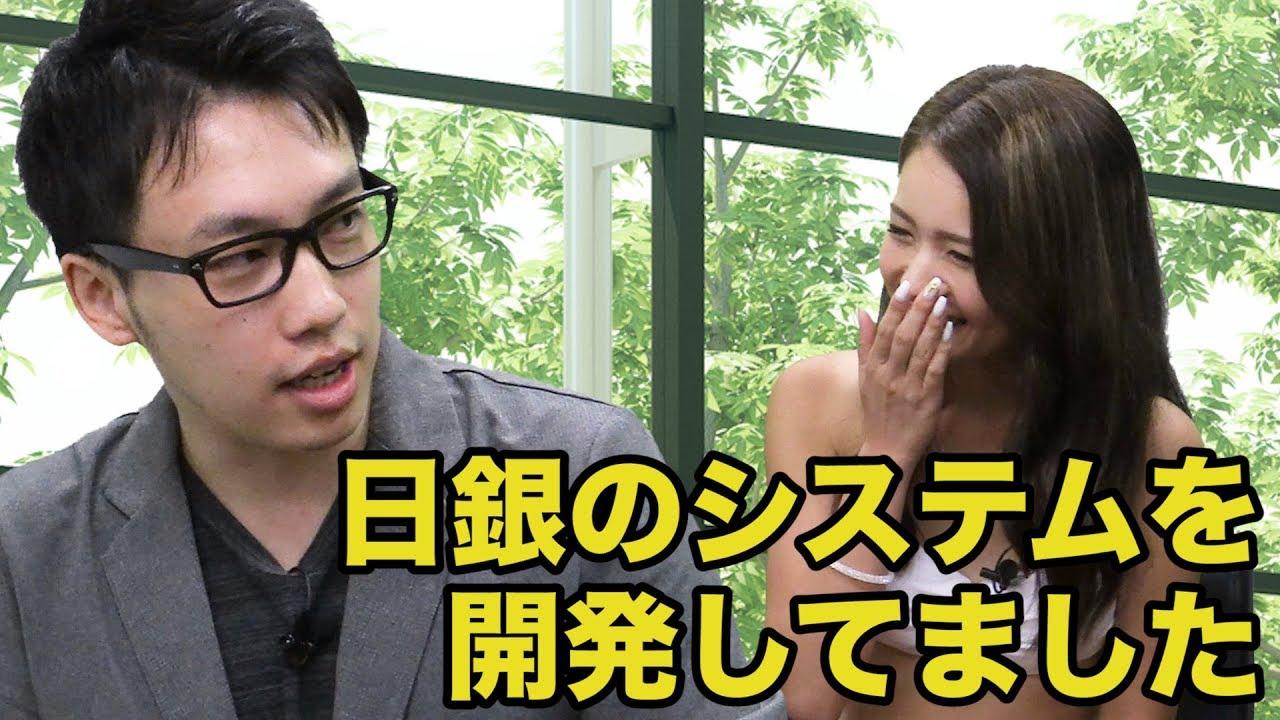 月収1千万円!野村総研出身のスーパーエンジニア登場