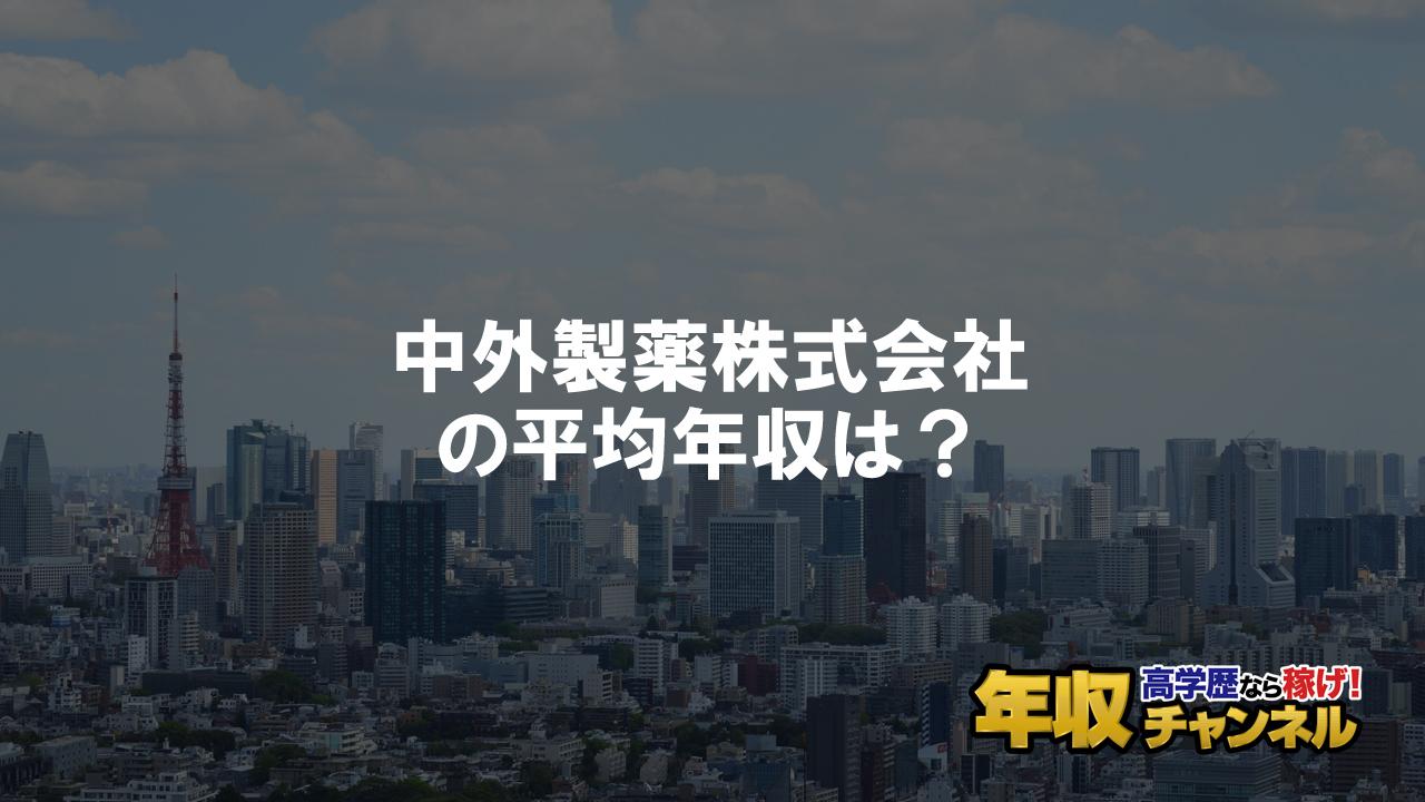 株式 会社 ウェル 口コミ ライブ