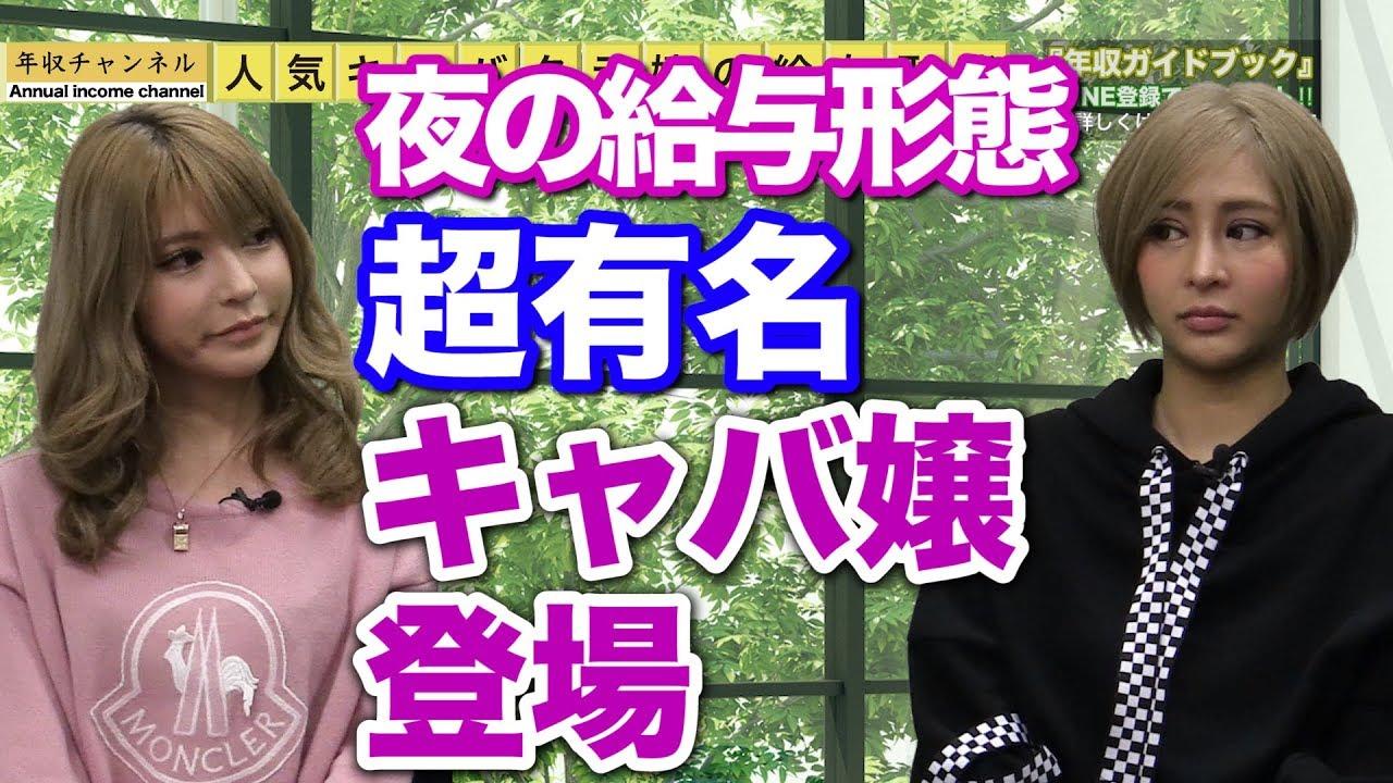 桜井野の花/五十嵐美咲が登場!