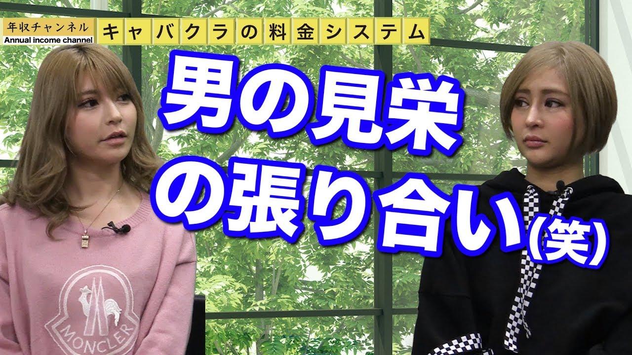 キャバクラで100万円使う人って何なの?