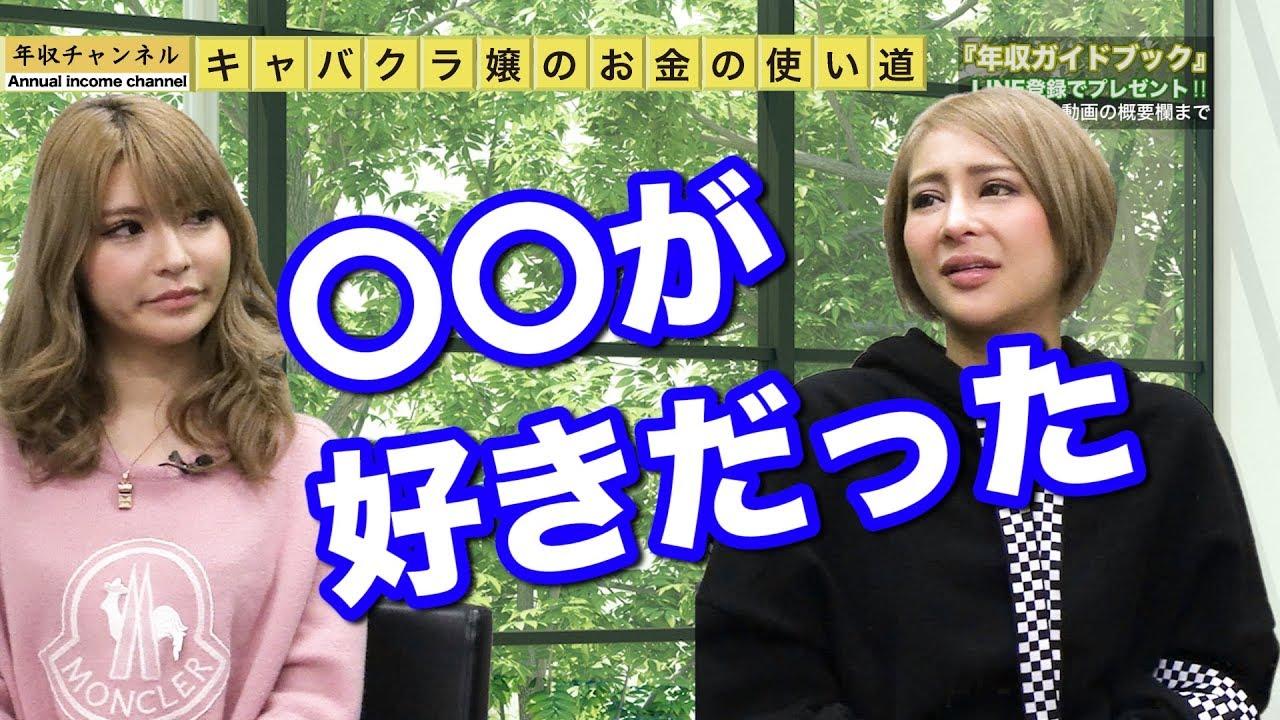 なぜ、歌舞伎町No.1になれたの?